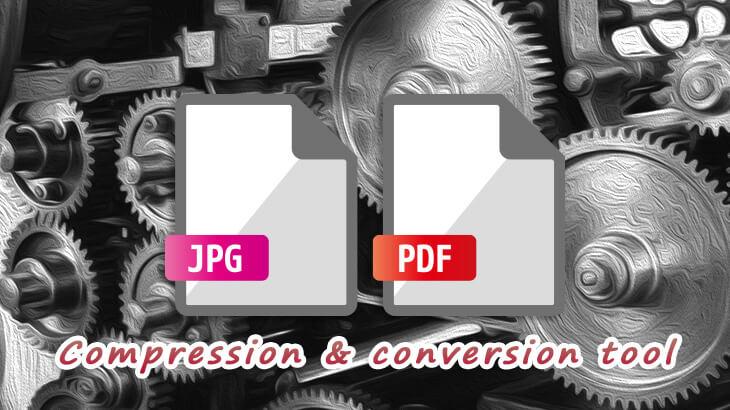 ファイル圧縮/変換に役立つオンラインツール(現在4選)