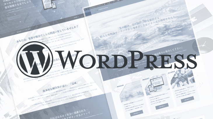 DIY WordPress Site-Basic